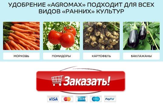 Биоудобрение в Красногорске
