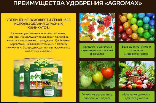 Биоудобрение 4к в украине